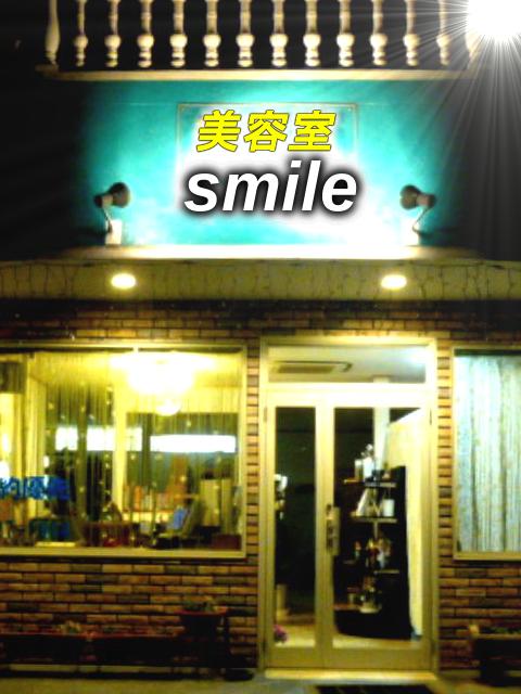 エンジェル・パニック エンパニ 千葉県 野田市